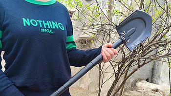 小米有品又一性价比神器,1合16的多功能铲斧,用料是亮点