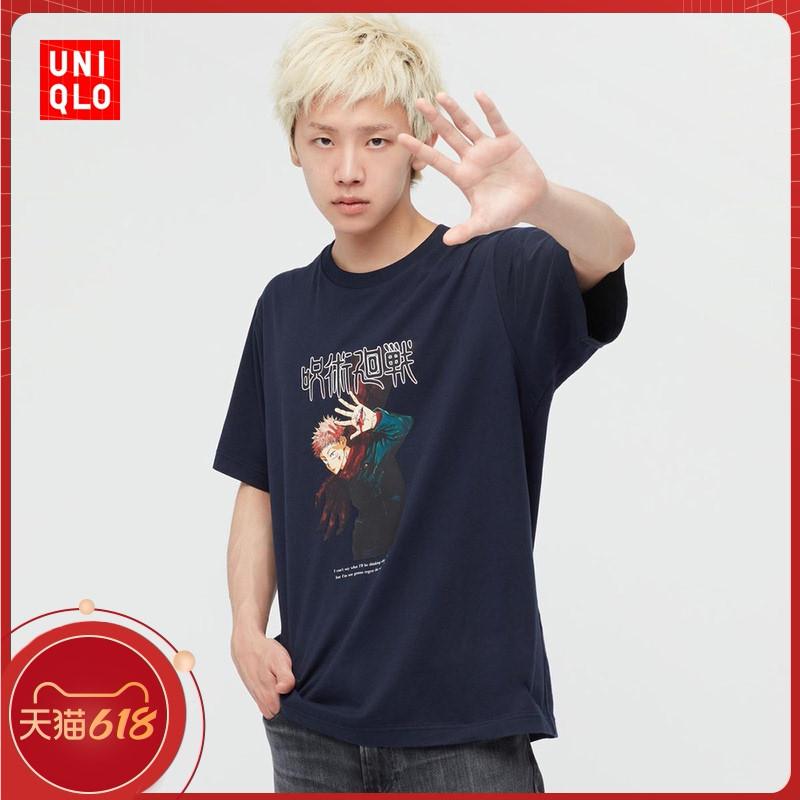 《咒术回战》漫画 x 优衣库推出合作UT,能看出五条悟和宿傩谁强吗?