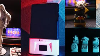 强迫症的3D打印生活 篇四:小伙你想成为神笔马良么,我这里有份秘籍-我的LCD 3D打印机使用分享