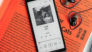 更纯粹的音阅体验——海信TOUCH音乐阅读器带给你