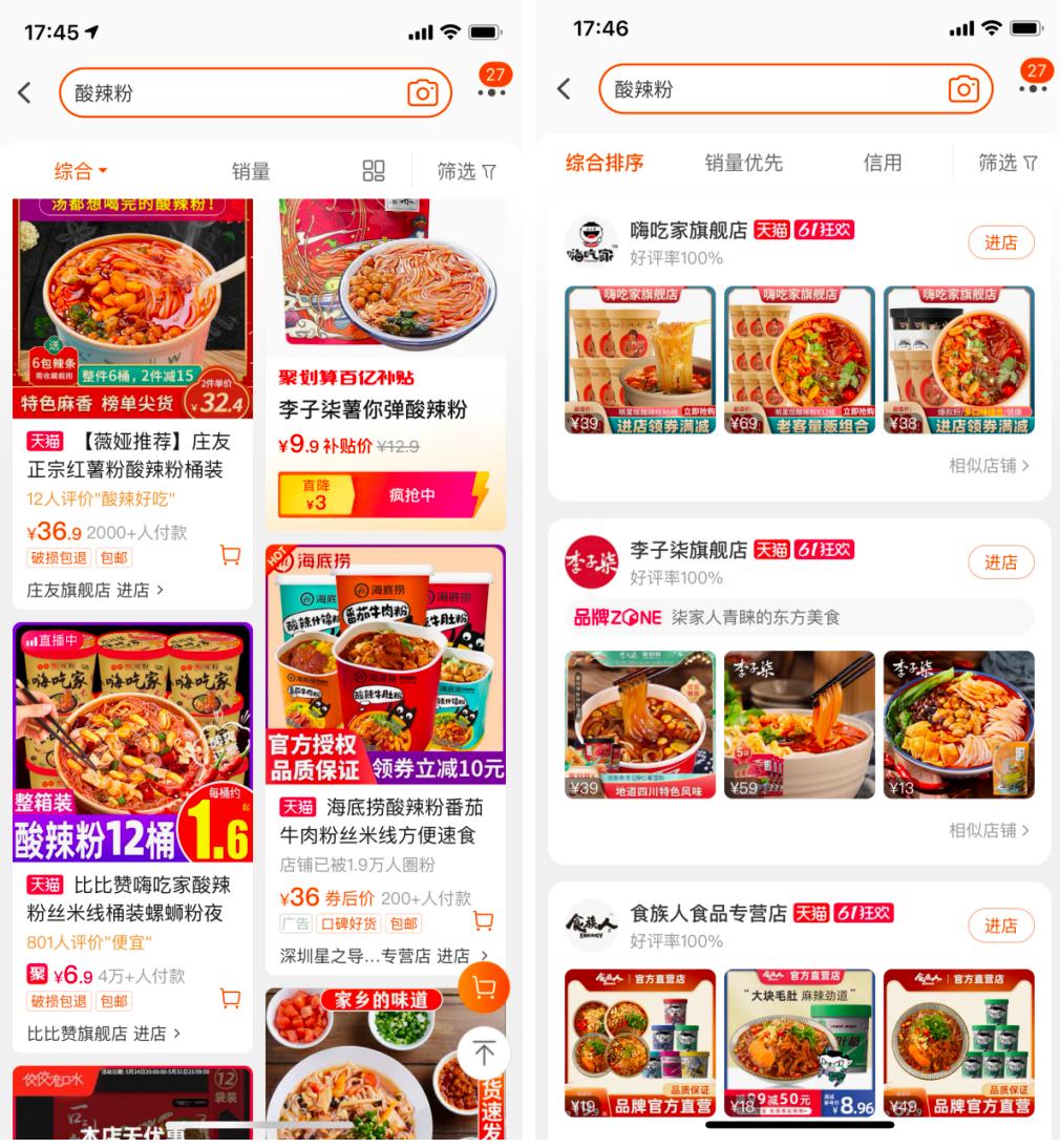 中华地方美食千千万,中国下一个出圈的地方美食是谁?