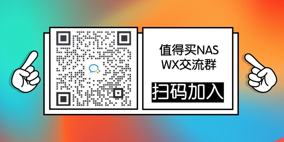 群晖推出DSM 7.0 RC版NAS固件,覆盖DS全系 你升不升?