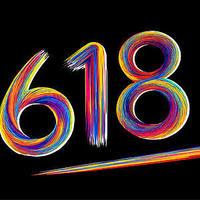 吉他新手618怎么买最划算?超详细618吉他品牌选购技巧揭秘!