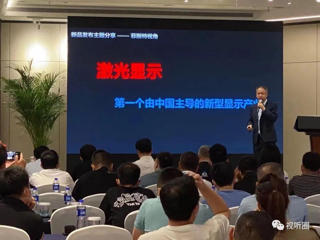 8K激光电视还未问世,为何这家国产品牌却抢先推出8K抗光屏?
