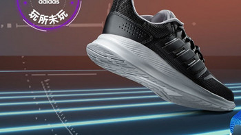 不到200元的阿迪达斯男鞋不来两双么,跑步鞋、休闲鞋、板鞋、篮球鞋样样有,收藏起来慢慢选!