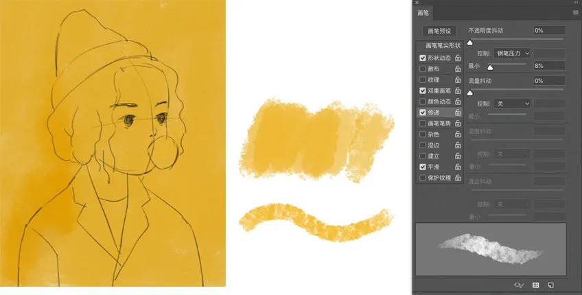 每次配色都很糟?这套专业级插画配色方案你需要get!