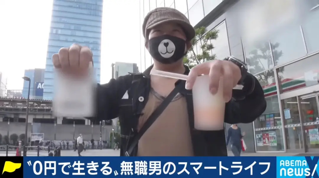 日本躺平大师:3年不工作0开销,有吃有喝生活乐无边