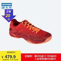 迪卡侬羽毛球鞋PERFLY激情红