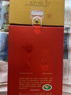 剑南春 1000 ml