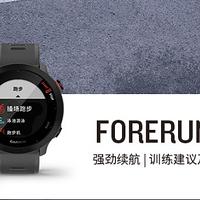 新品发布丨Garmin Forerunner 158 光电心率马拉松手表新鲜出炉