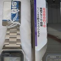 卡西欧CASIO F-91W、A158W 开箱