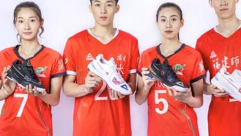 匹克再度携手排超联赛,最新态极排球鞋也迎来首次曝光!