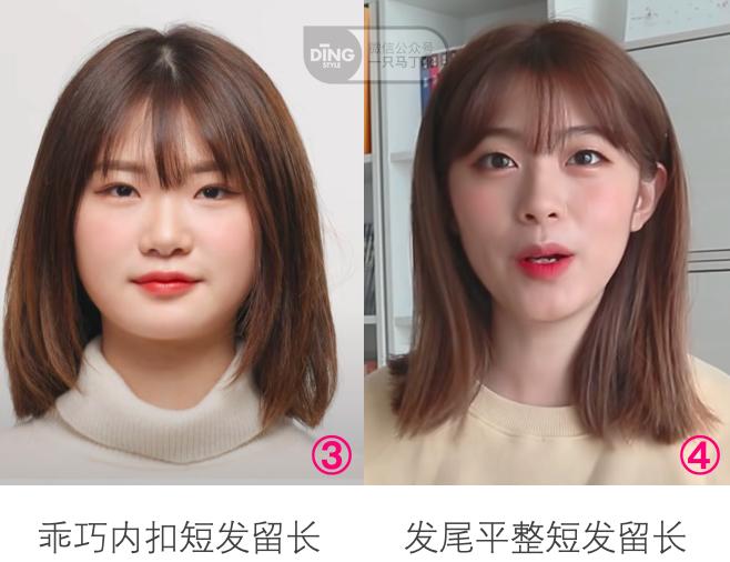 短发变长的尴尬期,发型头型怎么打理简单又好看?
