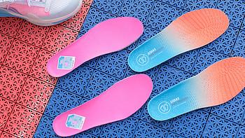 科技数码秀 篇二百三十五:专业避免运动伤病,SIDAS综合运动减震鞋垫,绝佳减震性能体验
