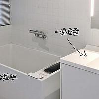 仅4平米,浙江女主设计出了人人想要的卫生间,处处细节让人惊喜
