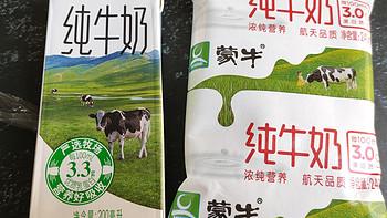 """牛奶不是越贵越好,认准""""2个指标"""",奶香醇厚、营养高品质好"""