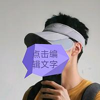 帮你测 篇二:买了一顶可伸缩的空顶鸭舌帽