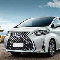 车榜单:2021年6月MPV销量排行榜 雷车LM加价少了?