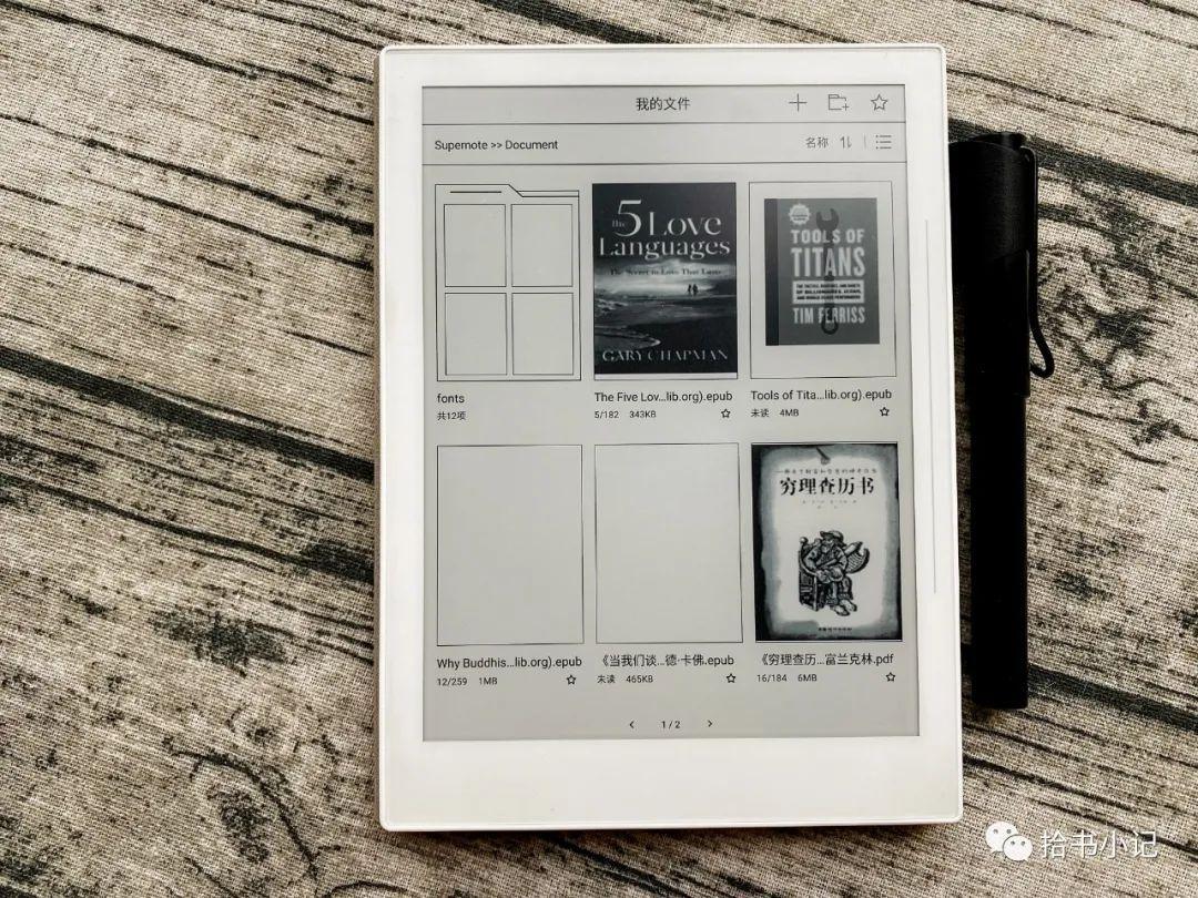大概没有比它更适合手写的墨水屏设备了,而且还支持微信读书、Kindle?