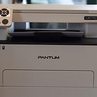 一机多能,高效打印,宜家宜商的激光打印机——奔图M6760DW众测