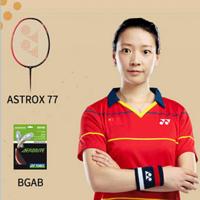 为奥运健儿加油!奥运羽毛球赛事日程分享!附部分球星同款球拍!