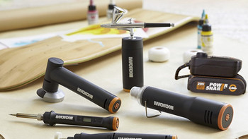 威克士MakerX小型家用多功能工具套装,一站式解决你的手创需求!