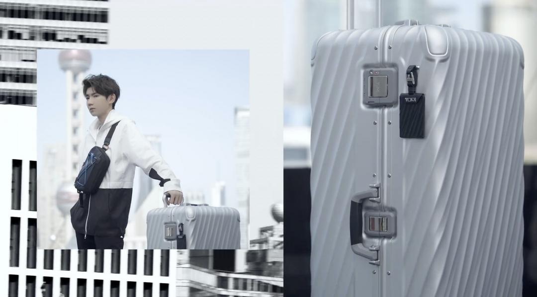 途明官宣中国区品牌代言人王源,12200元同款行李箱秒售罄