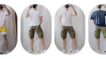 2021年夏季男士T恤推荐