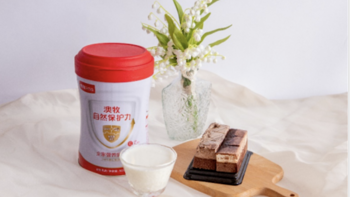 澳牧全家營養奶粉上市,全家營養一次供給