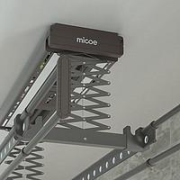 打造智能阳台缺不了它-四季沐歌(MICOE)多功能智能晾衣机 德尔菲系列
