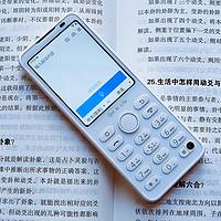 防沉迷学生手机多亲F21 Pro评测体验,专治网瘾少年