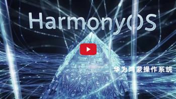 星星之火可以燎原:构建HarmonyOS智能生态的家电榜单——电视篇