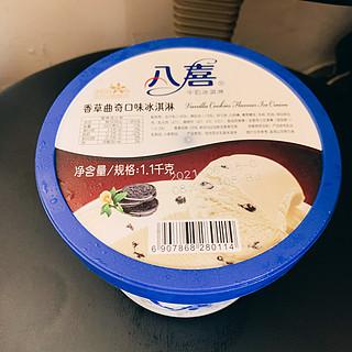 香草曲奇冰激淋,我就爱它的甜