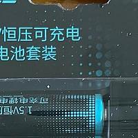 京东京造 1.5v 可充电锂电池