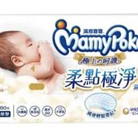 尤妮佳将推出含有机棉的婴儿湿巾,致力环保