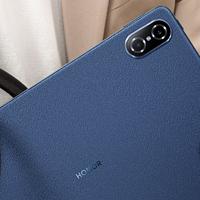 荣耀平板V7 Pro 发布,专注生产力、2.5K高刷屏、全球首发迅鲲1300T,小牛皮质感素皮