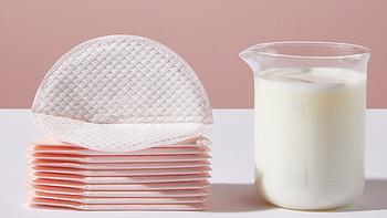 外出溢奶超尴尬?哺乳妈妈防溢乳垫选购攻略