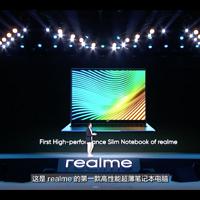 realme Book正式发布:3:2比例2K超清屏、11代i5+锐炬Xe、跨屏互联