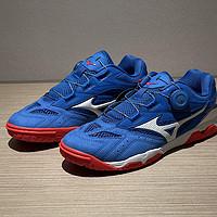 贴地飞行:MIZUNO WAVE MEDAL SP4专业乒乓球鞋