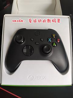 为一款游戏而入微软Xbox手柄