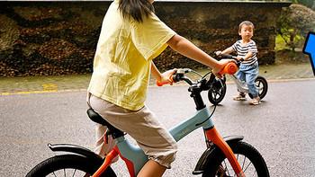 【好物分享】 篇三十八:什么礼物能让孩子如此期待?柒小佰儿童自行车测评来了!