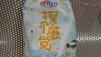 日常生活 篇三十五:心相印湿巾清洁防护随身礼包套装开袋