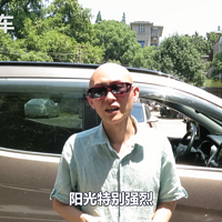 开车光线太强太刺眼怎么办,你还在用墨镜吗?老司机早就不用了