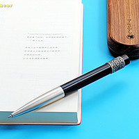 笔下黑檀木轮回签字笔,钢木结合转轮设计,既可书写又可把玩减压