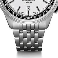 百年灵璞雅B01计时腕表,熊猫盘,人生第一块奢侈表