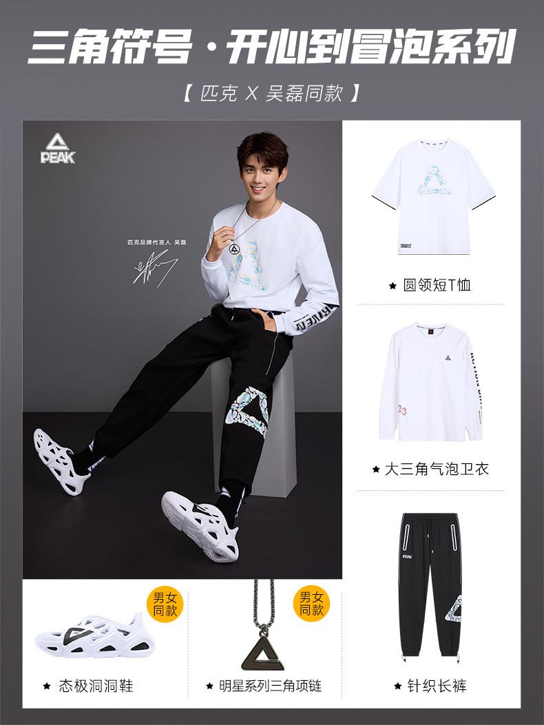 就在刚刚!匹克正式官宣「吴磊」为新的品牌代言人!