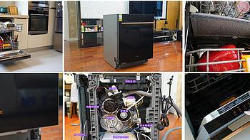 家電研究所 篇五十二:物理隔板+四翼水路+渣水強排+高能氣泡--與眾不同的方太15套嵌入式洗碗機拆解及測試