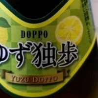 喝酒也是一门学问 篇四:没有四大日本啤酒品牌,来自日本冈山县宫下酒造的柚子精酿啤酒口味如何?