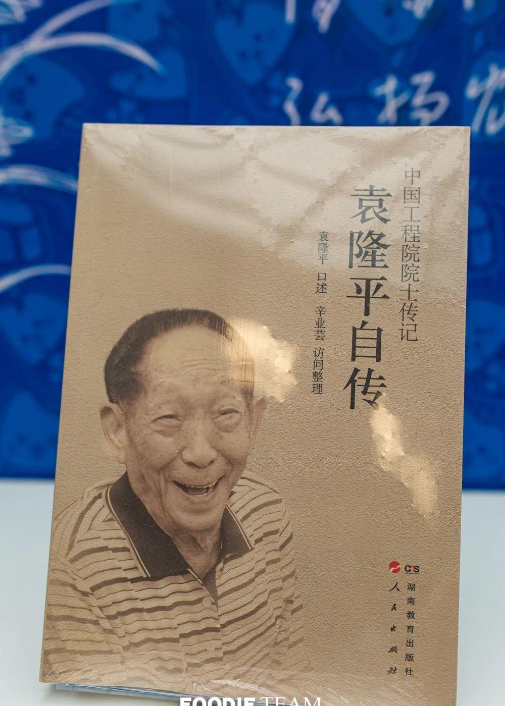 走,带你去隆平水稻博物馆喝『来杯米饮』的首发新品茶饮