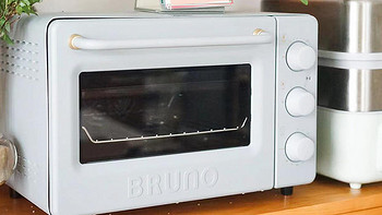 ?烘焙小白怎么購烤箱?不妨試試這款帶煙熏功能的BRUNO烤箱!